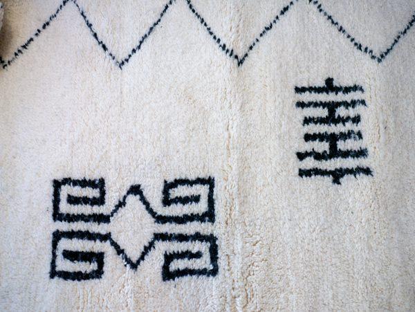 Berber Rug Mtm111 7